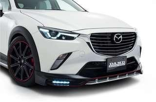 Mazda cx3 front diffuser with drl day light