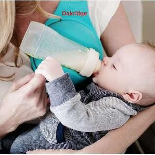 Baby milk bottle holder (Pigeon, Philips, Avent)