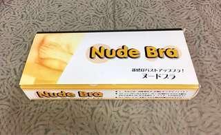 BNIB Nude Bra with detachable straps