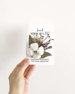🚚 Personalised Dried Flowers Mini Greeting Card - Congratulations on your wedding