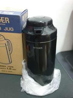 BN Tiger Flask