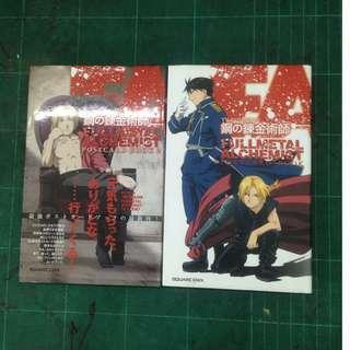 Fullmetal Alchemist Postcard Book 1 & 2