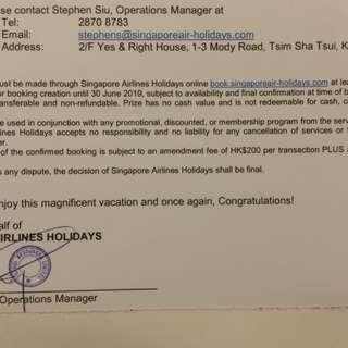 Singapore Airlines Holidays $5000 Coupon (air ticket + hotel) 新加坡 機票 酒店