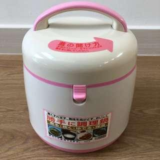Preloved 2 Litres Thermal Cooker