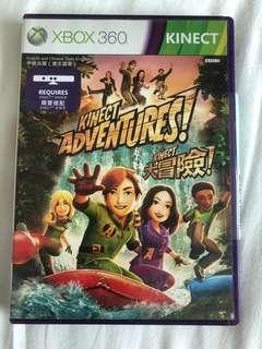 Xbox 360 Kinect 大冒險