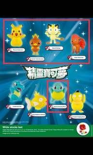 Pokemon 玩具共5件$130,全新未拆封,比卡超、火稚雞、喵喵怪、六尾、傑尼龜,順豐到付、面交(請看個人簡介)