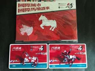 2004年國際賽國泰航空紀念版八達通卡同號一套兩張