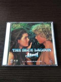The Blue Lagoon 青青珊瑚島 - VCD Movie