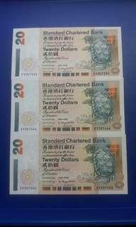 3張橙龜333.444.555.連號碼,渣打銀行2000年(2仟年)20圓3張豹子膽連號碼