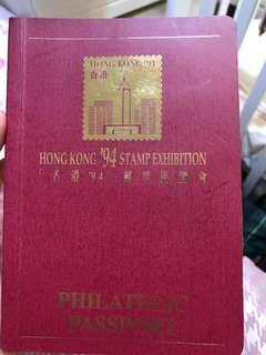 香港九四年郵票展覽Passport齊郵票及印章