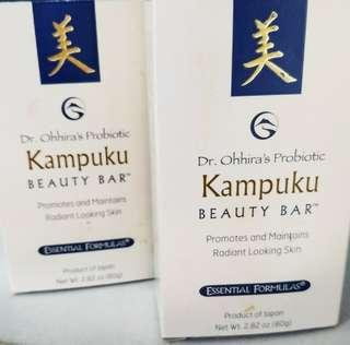 🚚 Kampuku Beauty Bar Dr Ohhira Probiotic