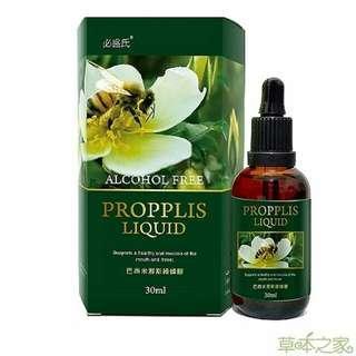 🚚 【現貨】草本之家 巴西米那斯綠蜂膠30ml 高品質頂級綠蜂膠 天然抗生素 感冒救星