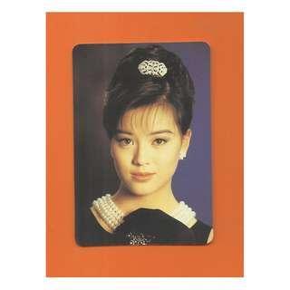 M-12,YES 卡,劉小慧,背面曲詞-永遠的心痛