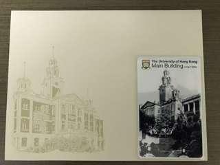 香港大學紀念版八達通卡