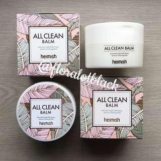 (NEW) Heimish All Clean Balm
