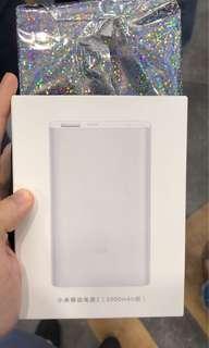Xiaomi 5000mAh