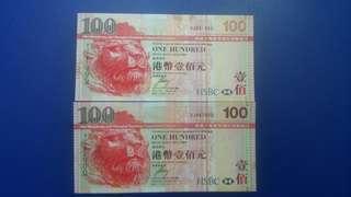 2張豹子膽,2009年匯豐銀行100元全新直版,可惜有微黃