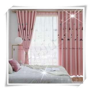 🚚 Curtain - Blackout upto 50% (Pink)