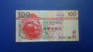 匯豐銀行2009年大頭獅100元全新直板凹凸分好現