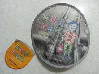 (可摺式) MTR 輕便收藏圓扇子