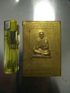 Thailand Amulet阿赞多崇迪銅牌