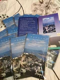 香港中文大學30周年紀念連車票$10一張,共14張,全要$100