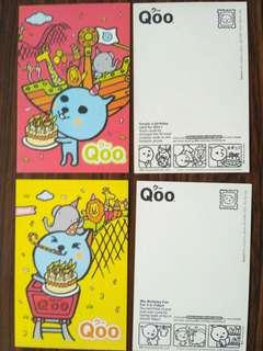 Qoo. Spongebob. Postcard