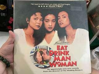 Eat Drink Man Woman - laserdisc collectibles
