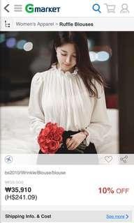 Attrangs Korea blouse 雪紡襯衫