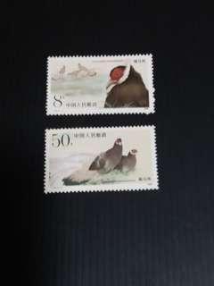 China T134, MNH