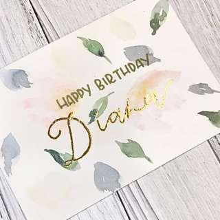 Watercolour handmade cards with gold foil calligraphy