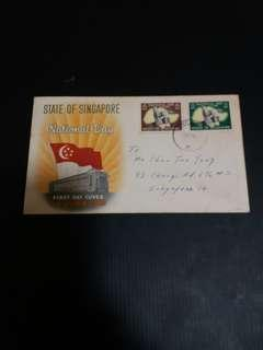 1961 state of singapore national day fdc