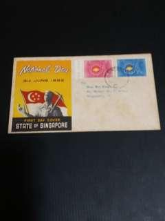 1962 state of singapore national day fdc