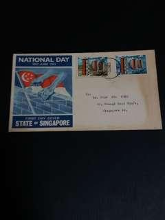 1963 staye of singapore national day fdc