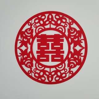 Wedding Double Xi Wall Door sticker