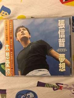 張信哲 - 夢想 (CD) 附側紙