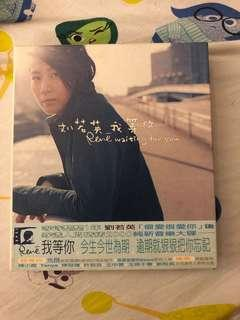 劉若英 - 我等你 (CD+VCD) 台版