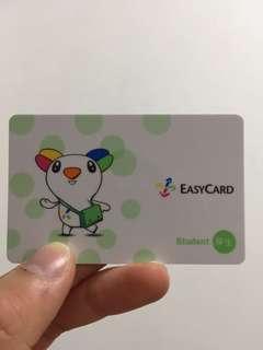Taiwan STUDENT Easycard