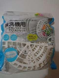 Skater dish washer basket set of 2洗碗機小物籃