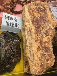 馬來西亞蜜蠟原石