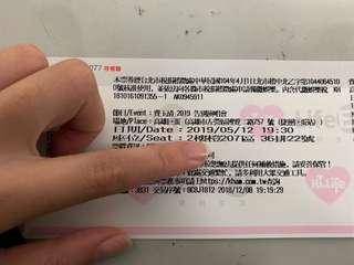 小哥費玉清告別演唱會門票
