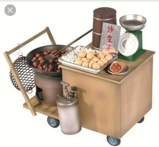 Mimo roasted chestnut cart wok fried miniature