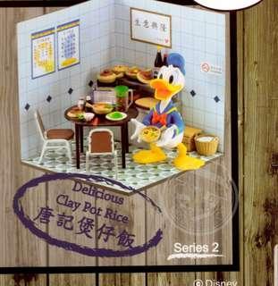 Dragon x mimo donald duck delicious claypot rice