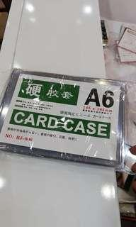 A6 透明 硬膠套 保護套