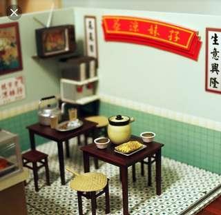 Mimo Herbal Tea shop miniature