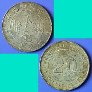 Coin China Republic 20 Cents Kwangtung Province 1920 Year 9 Y#423
