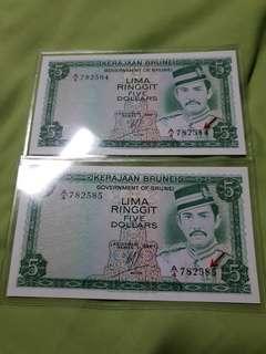 1984 series Government of Brunei $5 note running pair
