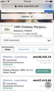 chateau margaux 1989 premier grand cru 珍藏紅酒