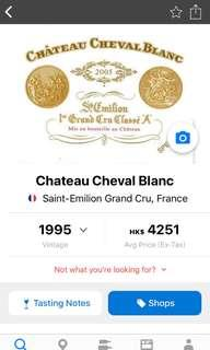 1995 Chateau Cheval Blanc, Saint-Emilion grand cru 紅酒
