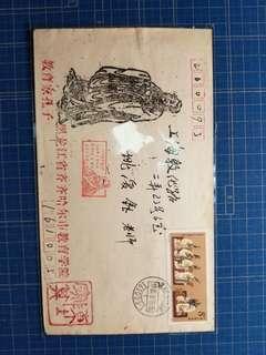 1989J162孔子黑龍江實寄上海首日封